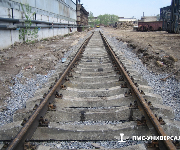 Строительство железнодорожного пути (балластировка пути) ЗАО «Нева Металл», 2009