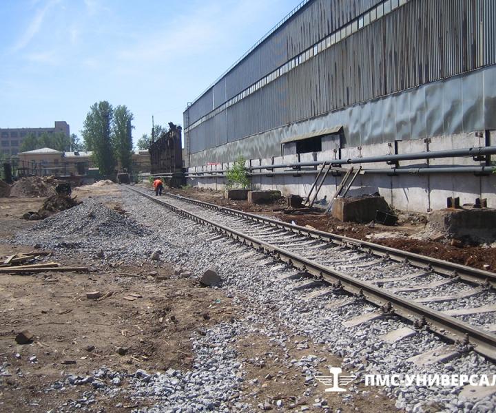 Строительство железнодорожного пути (отделочные работы) ЗАО «Нева Металл», 2009