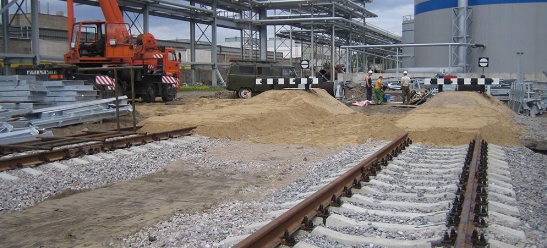 Строительство железнодорожного пути (Тупиковые упоры) ОАО «ТГК-1» ТЭЦ-14, 2015 г.